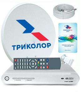 Комплект Триколор ТВ