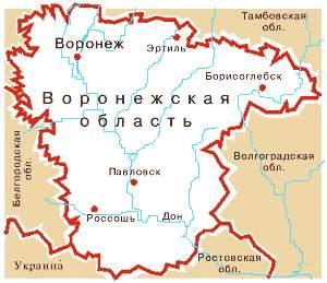 Установка НТВ плюс в Павловске