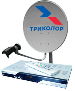 Дилер Триколов ТВ в Воронеже