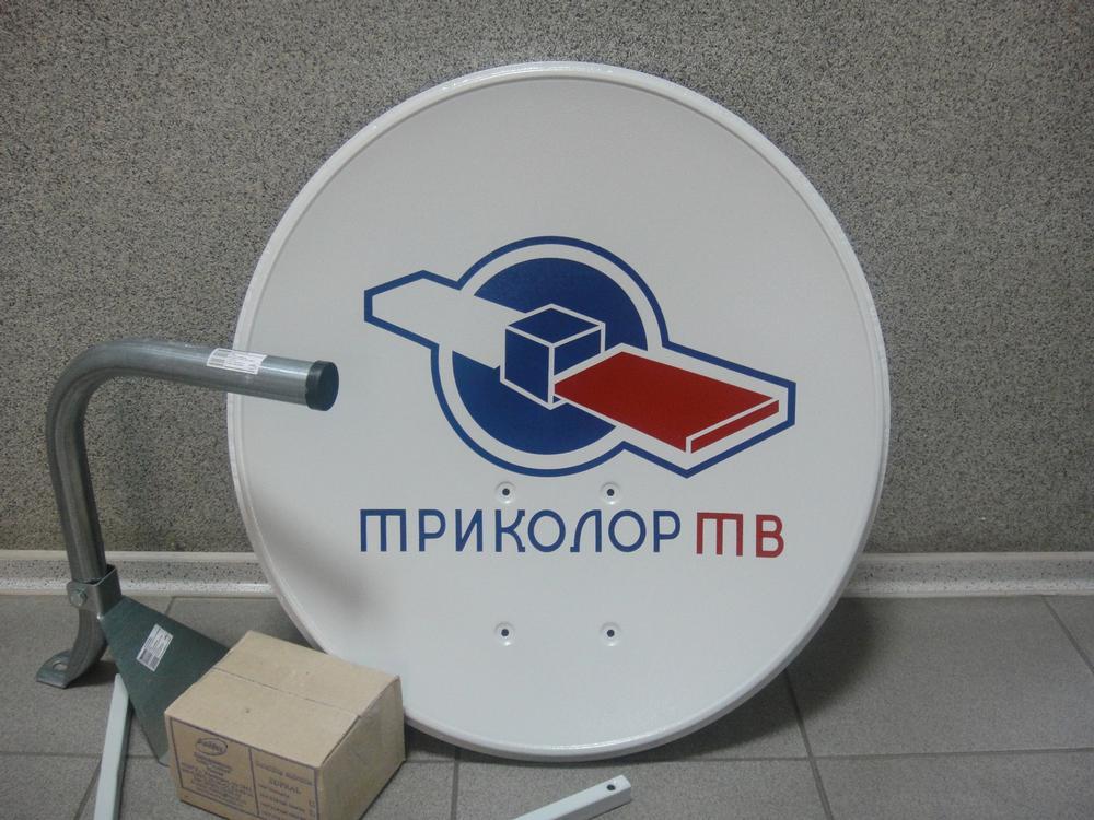 Триколор ТВ в Новохоперске
