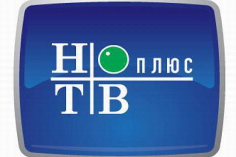 НТВ плюс Воронеж