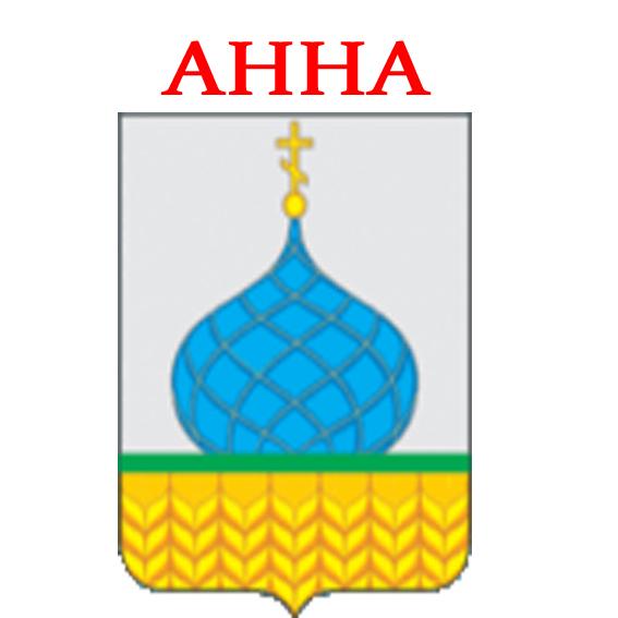 Установка НТВ плюс в Анне