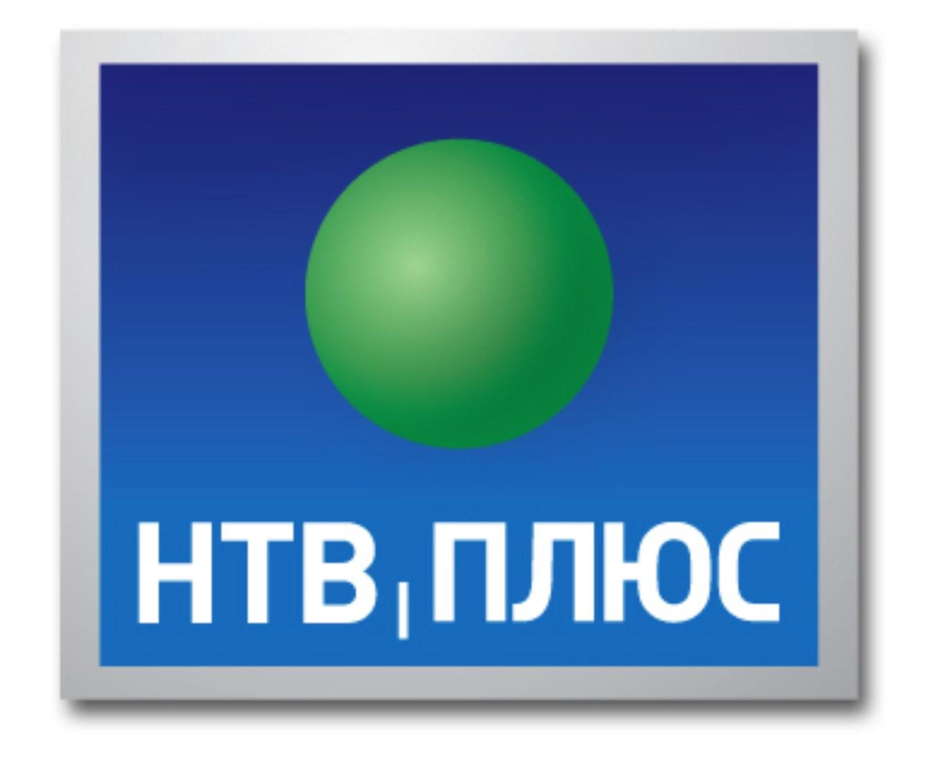 Установка НТВ плюс в Грибановке