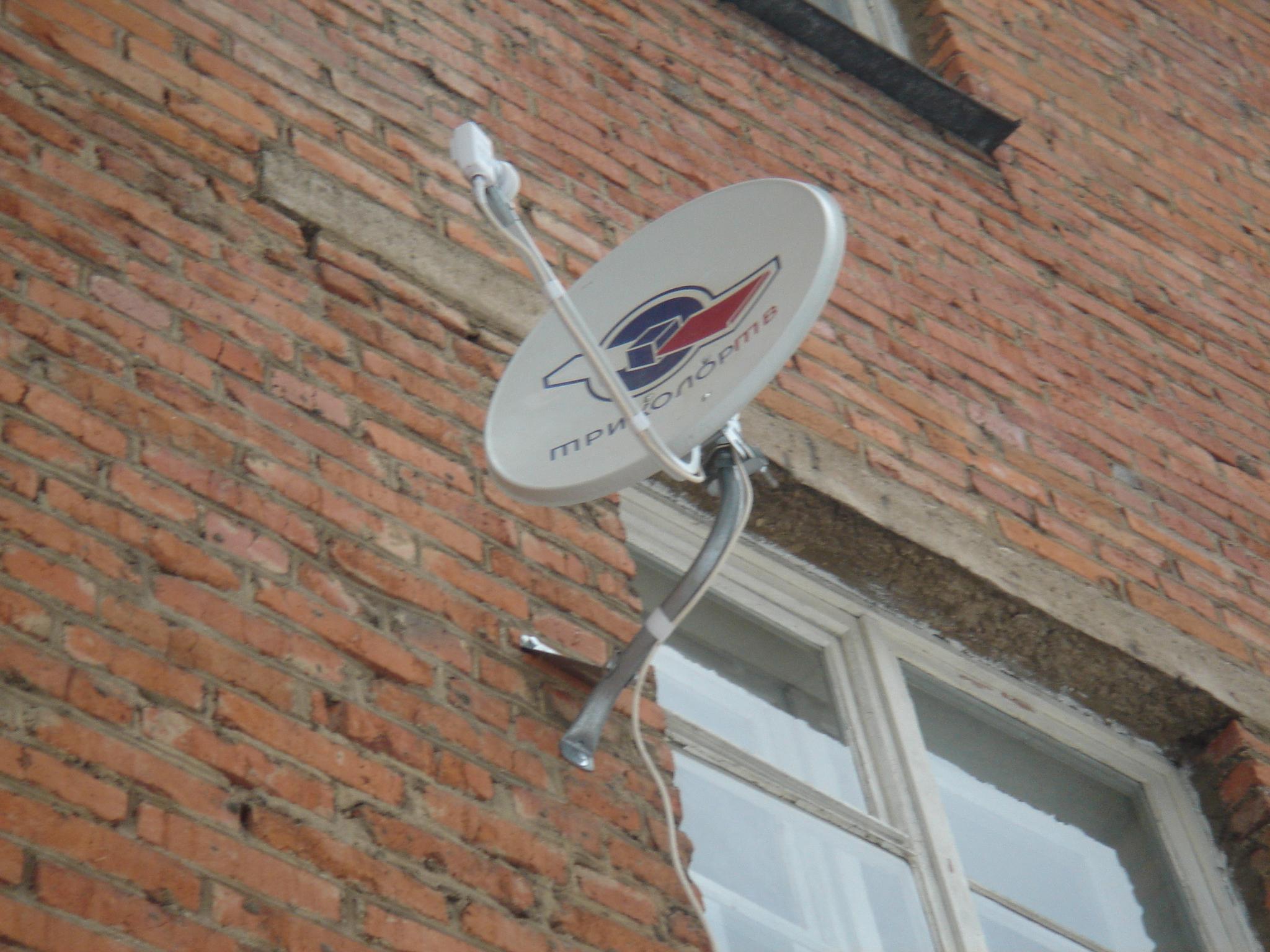 Триколор ТВ в Подгоренском