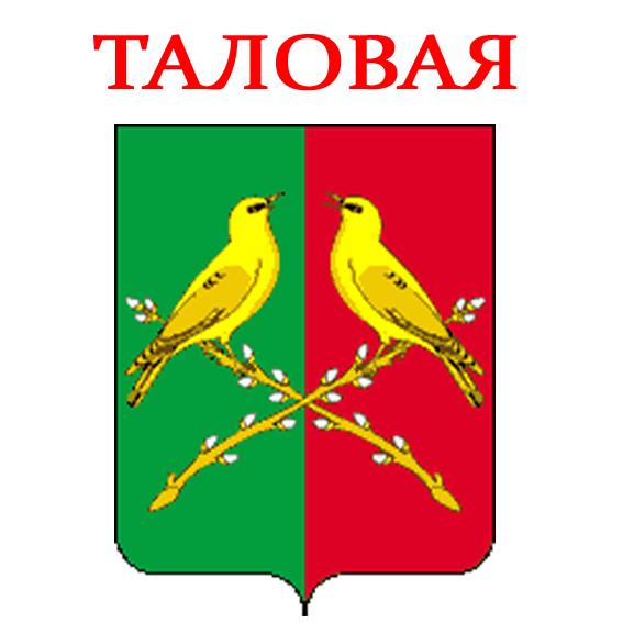 Установка Триколор ТВ в Таловой
