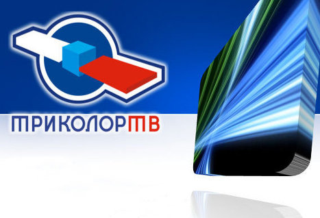 Триколор ТВ в Боброве