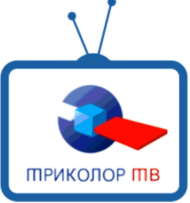 Спутниковый оператор Триколор ТВ