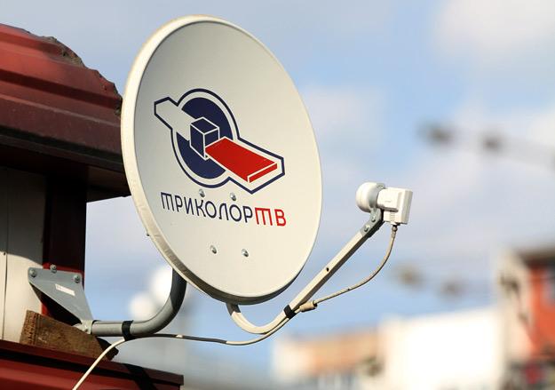 Триколор ТВ в Богучаре