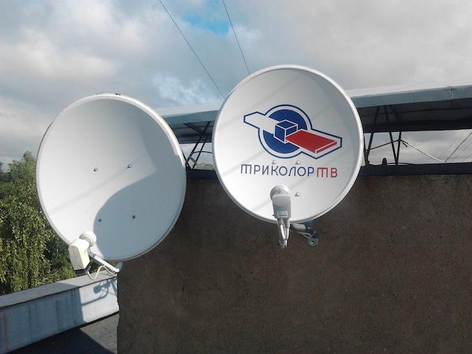 Спутниковые антенны триколор установка своими руками