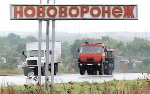 Установка НТВ плюс в Нововоронеже