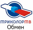 obmen-tricolor-tv