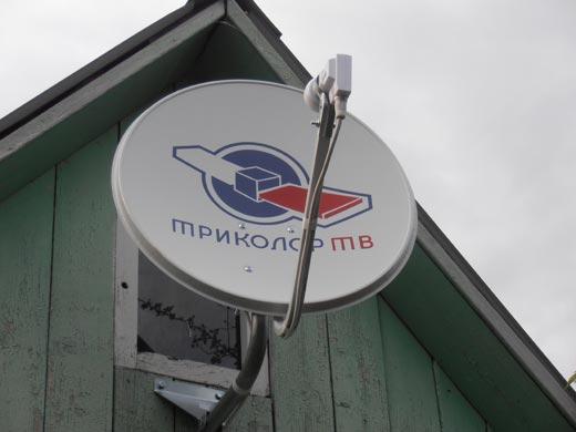 Триколор ТВ в Поворино