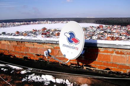 Триколор ТВ в Острогожске