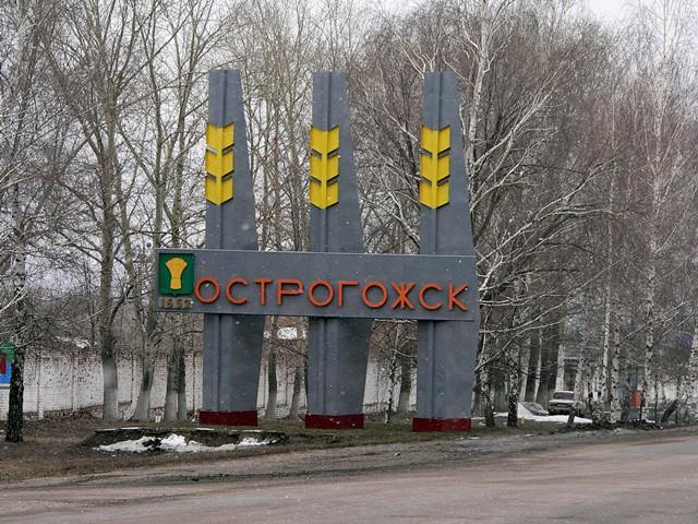 voronezskaya_640x480_0002